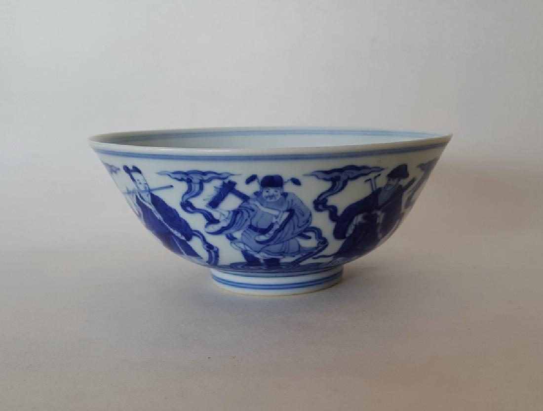 Chinese Blue /White Porcelain Bowl - 3