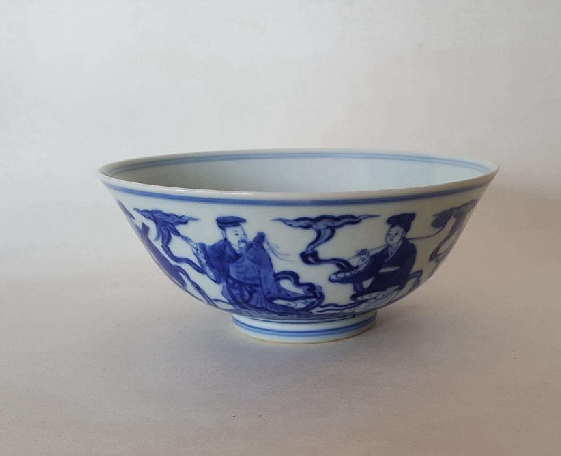 Chinese Blue /White Porcelain Bowl - 4
