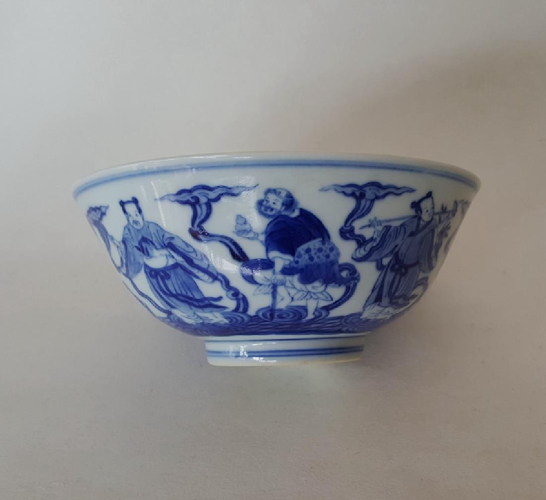 Chinese Blue /White Porcelain Bowl - 6