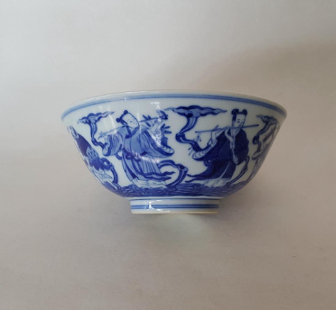 Chinese Blue /White Porcelain Bowl - 7