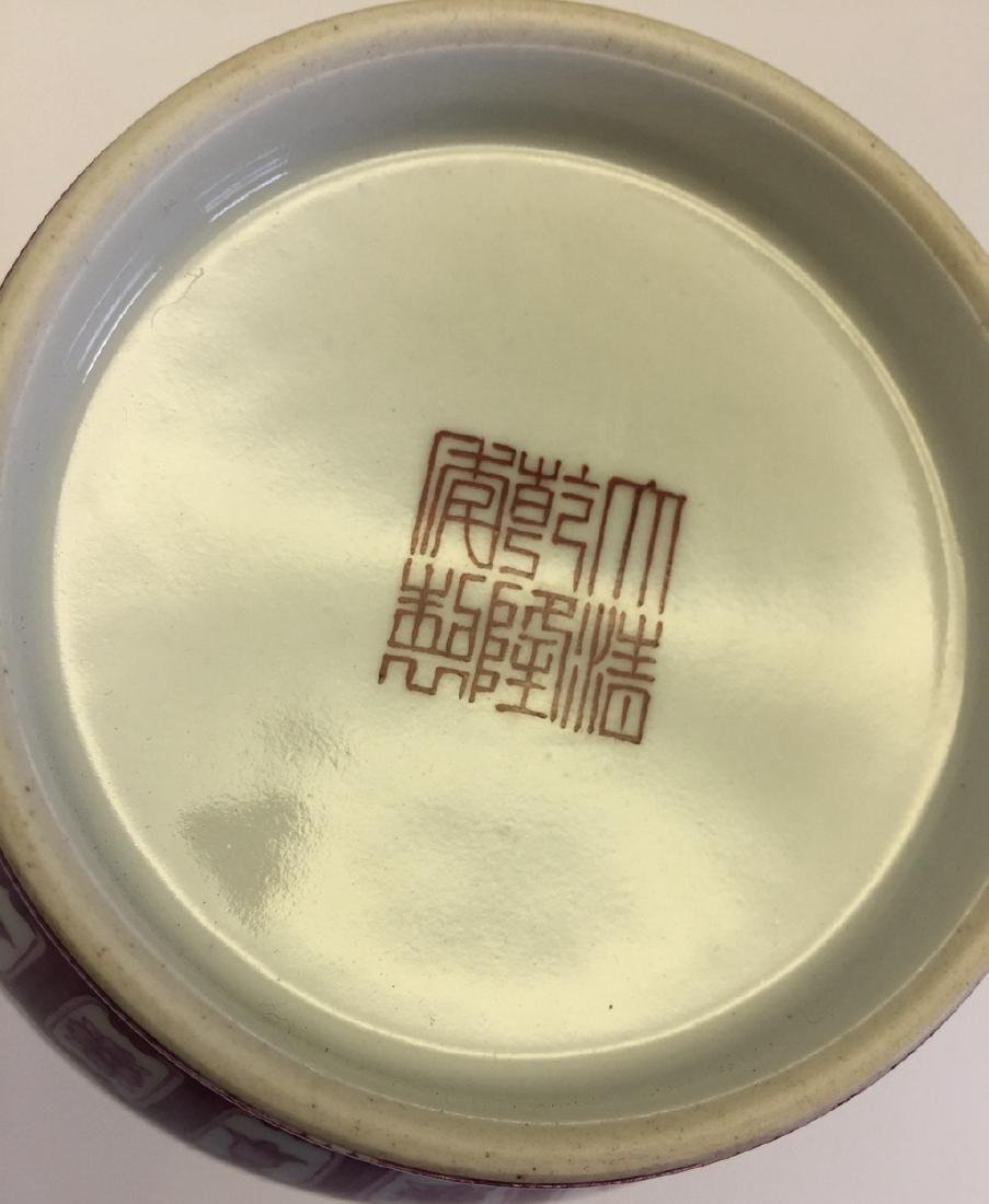 Chinese Porcelain Famille Rose Vase - 6