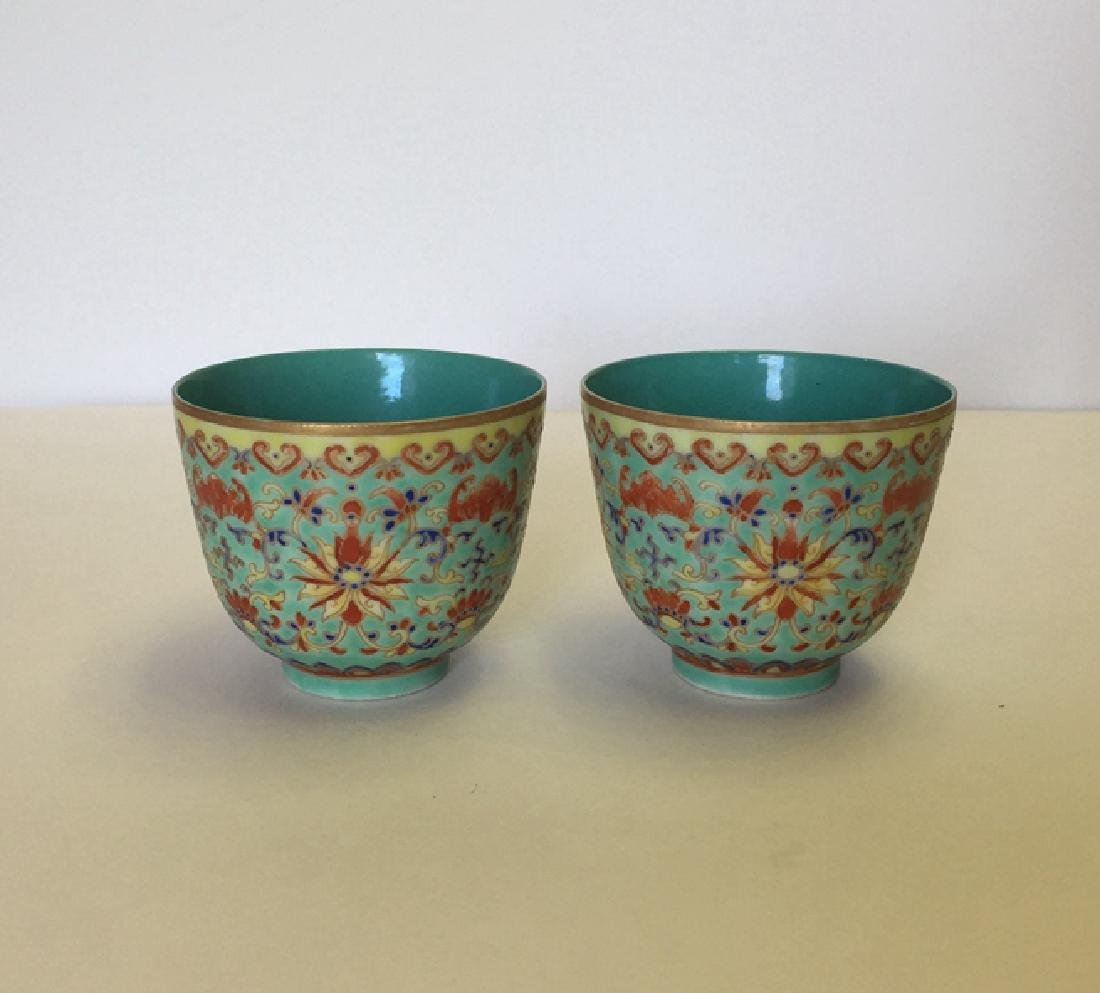 Pair Chinese Famille Rose Porcelain Cups