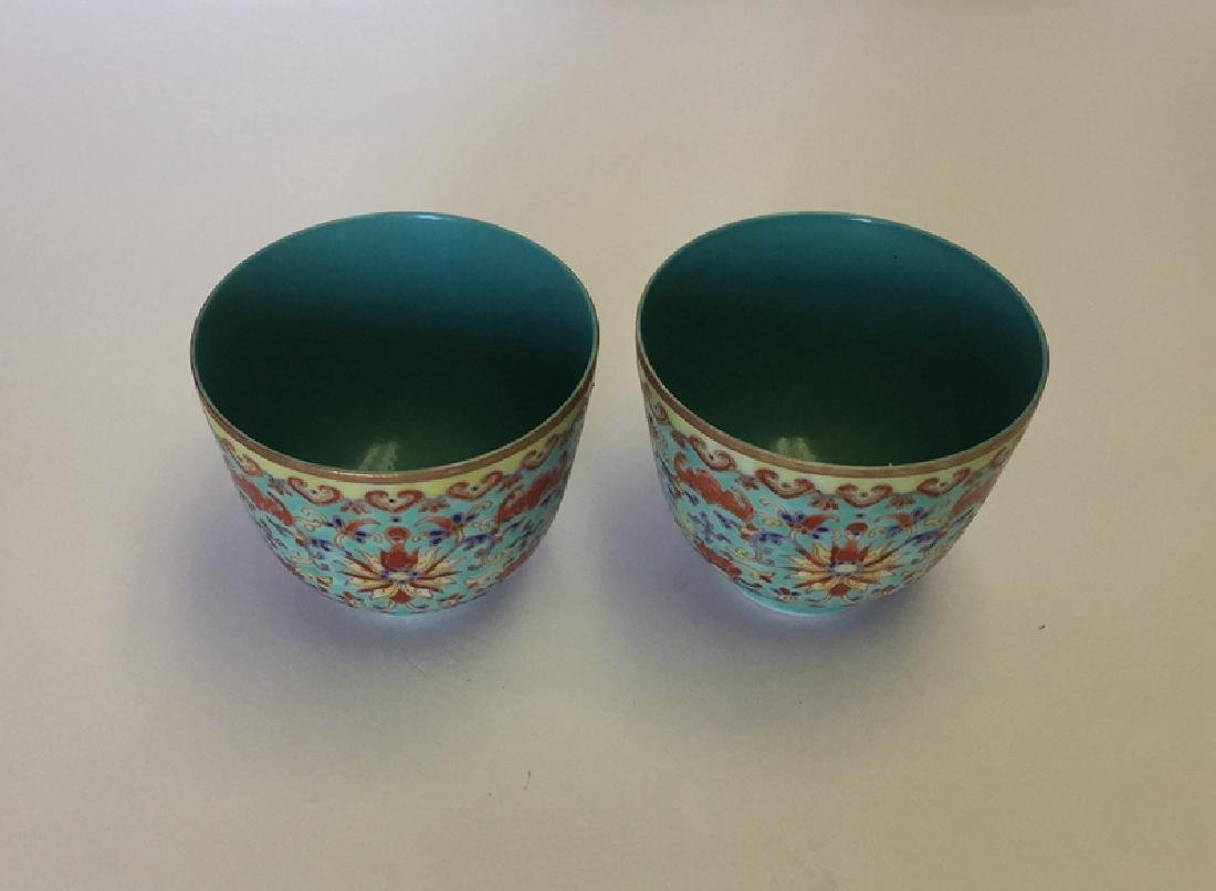 Pair Chinese Famille Rose Porcelain Cups - 2