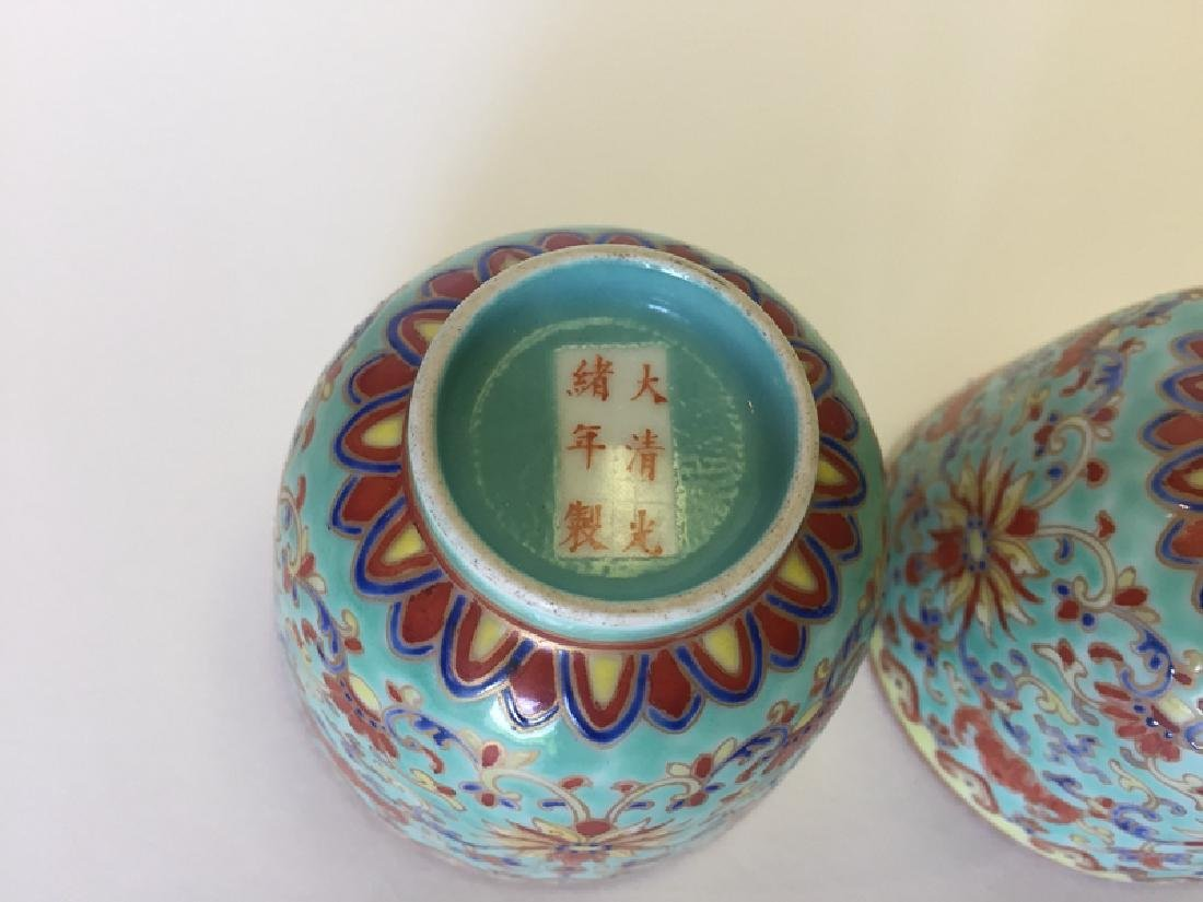 Pair Chinese Famille Rose Porcelain Cups - 7