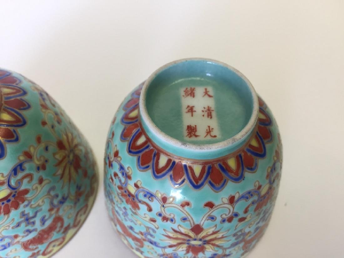 Pair Chinese Famille Rose Porcelain Cups - 8