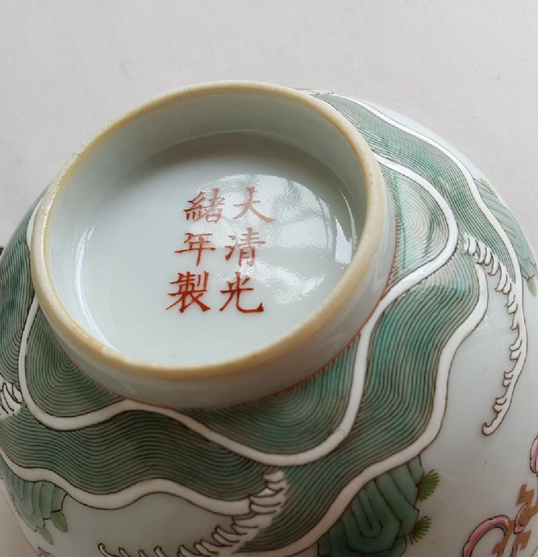 Pair Chinese Famille Rose Porcelain Bowls - 10