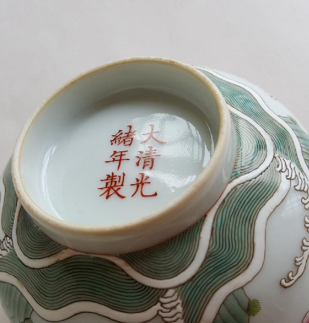 Pair Chinese Famille Rose Porcelain Bowls - 9