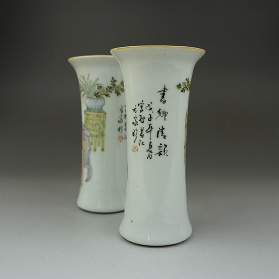 Pair Chinese Porcelain Famille Rose Vases Guangxu Mark - 3