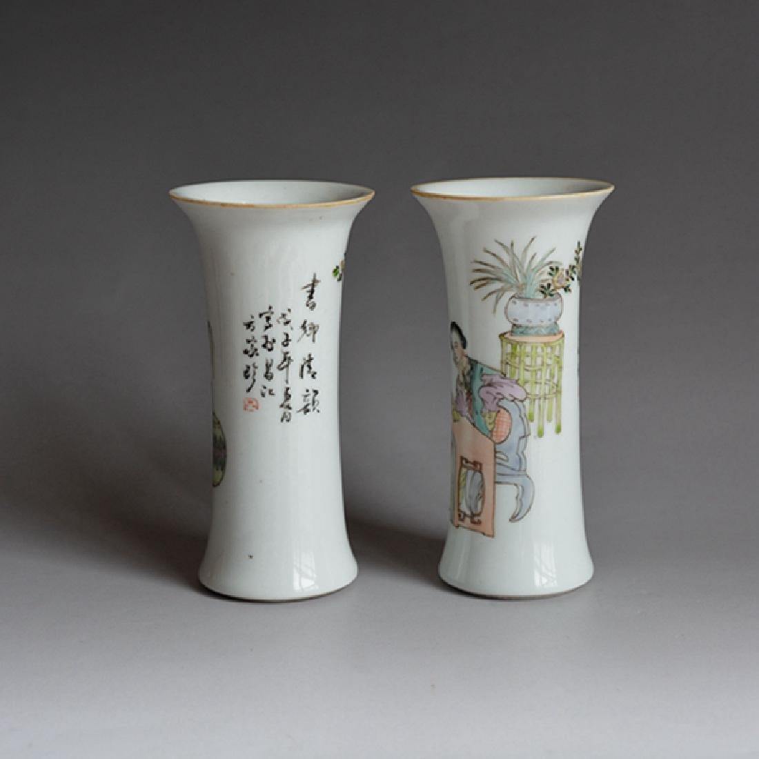 Pair Chinese Porcelain Famille Rose Vases Guangxu Mark - 7