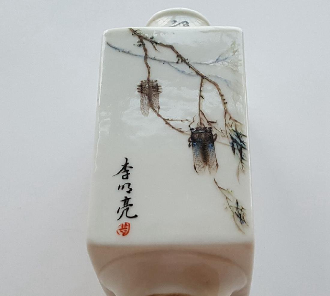 Small Chinese Famille Rose Porcelain Vase - 11