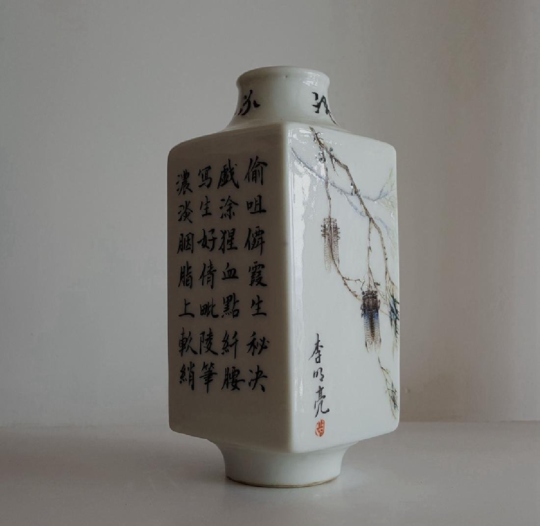 Small Chinese Famille Rose Porcelain Vase
