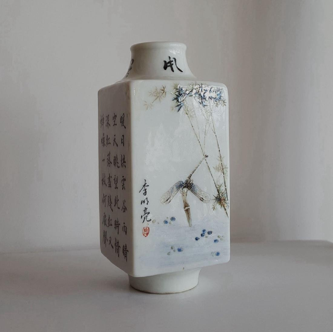 Small Chinese Famille Rose Porcelain Vase - 4