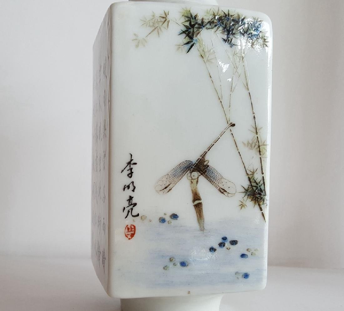 Small Chinese Famille Rose Porcelain Vase - 5