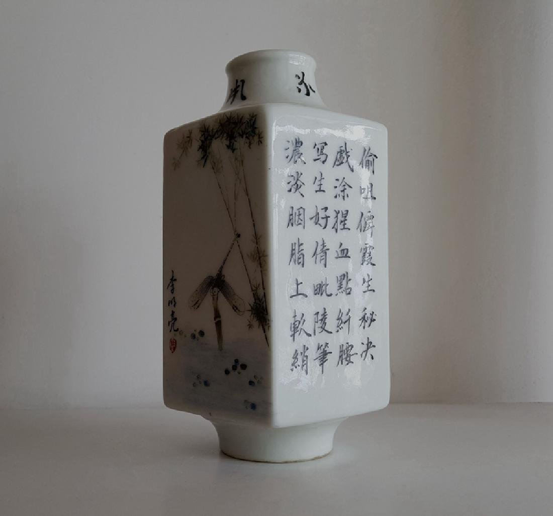 Small Chinese Famille Rose Porcelain Vase - 6