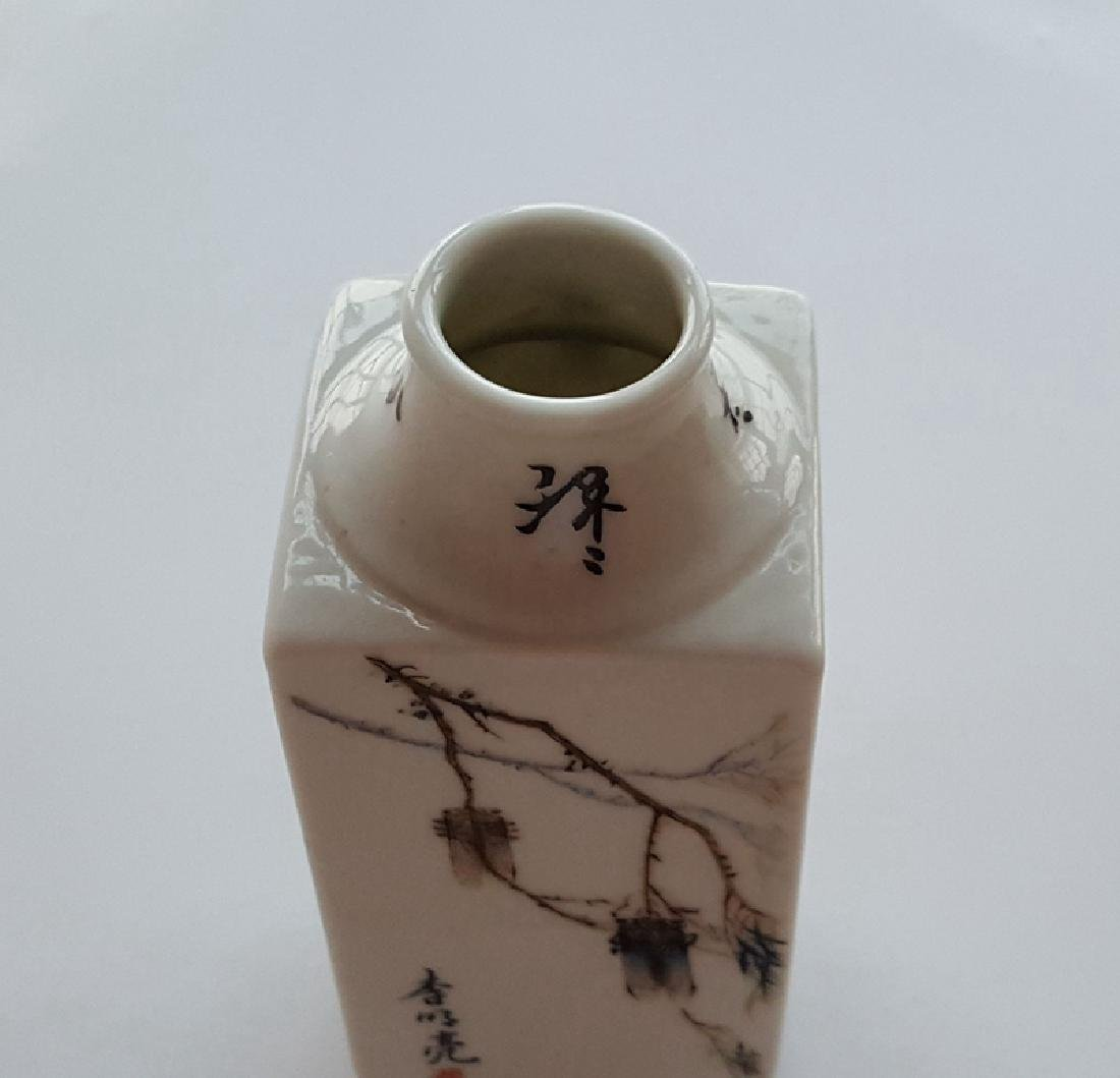 Small Chinese Famille Rose Porcelain Vase - 8