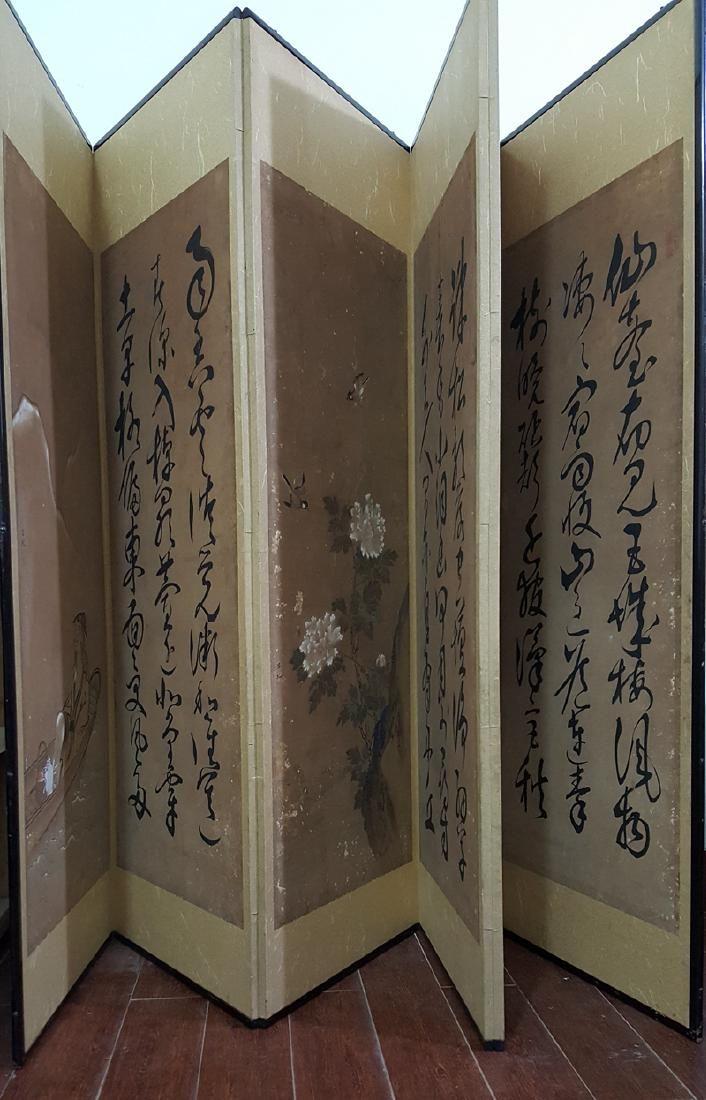 Chinese Painting & Calligraphy Screen ,Lu Ji(Ming