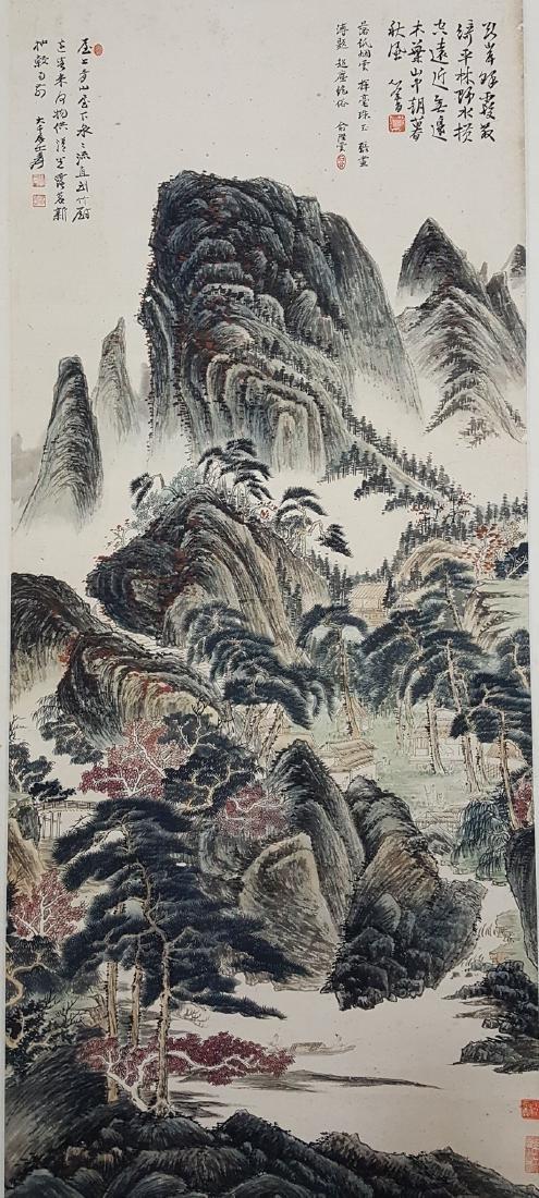 Chinese Scroll Painting,Zhang Daqian(1899-1983)