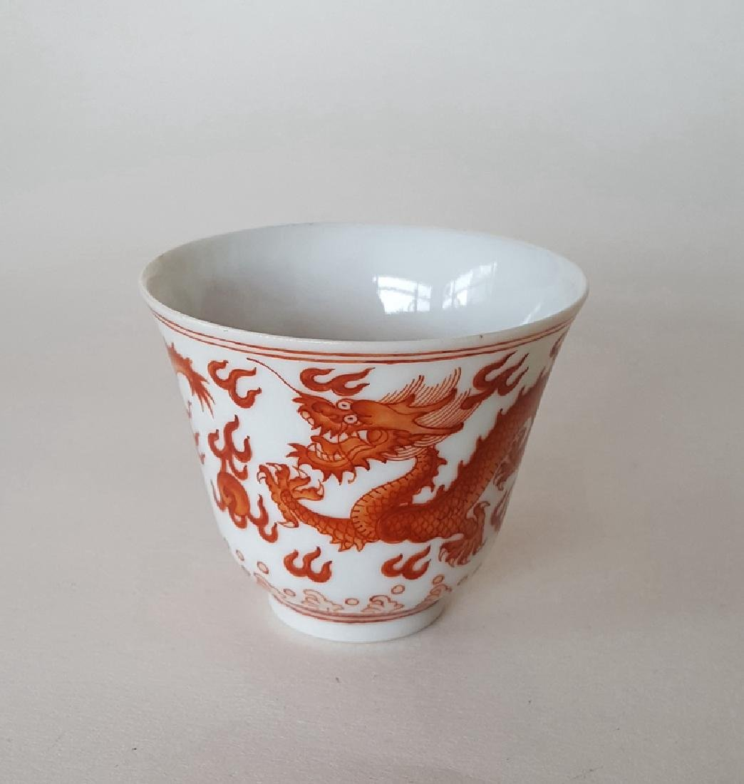 Chinese Famille Rose (Fan Hong) Porcelain Cup