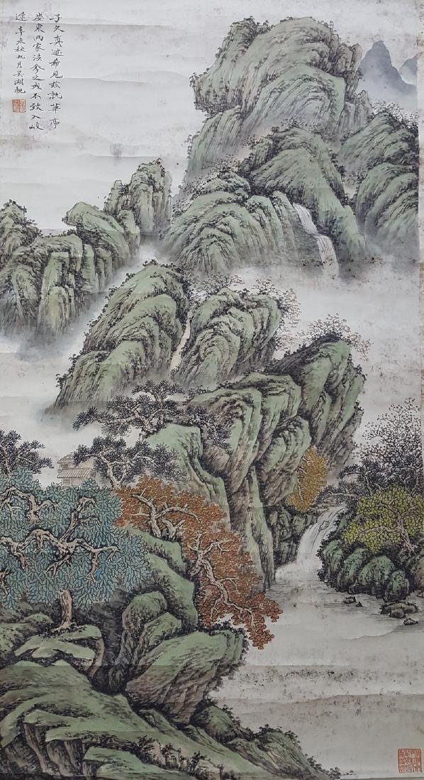 Chinese Scroll Painting,Wu Hufan(1894-1968)