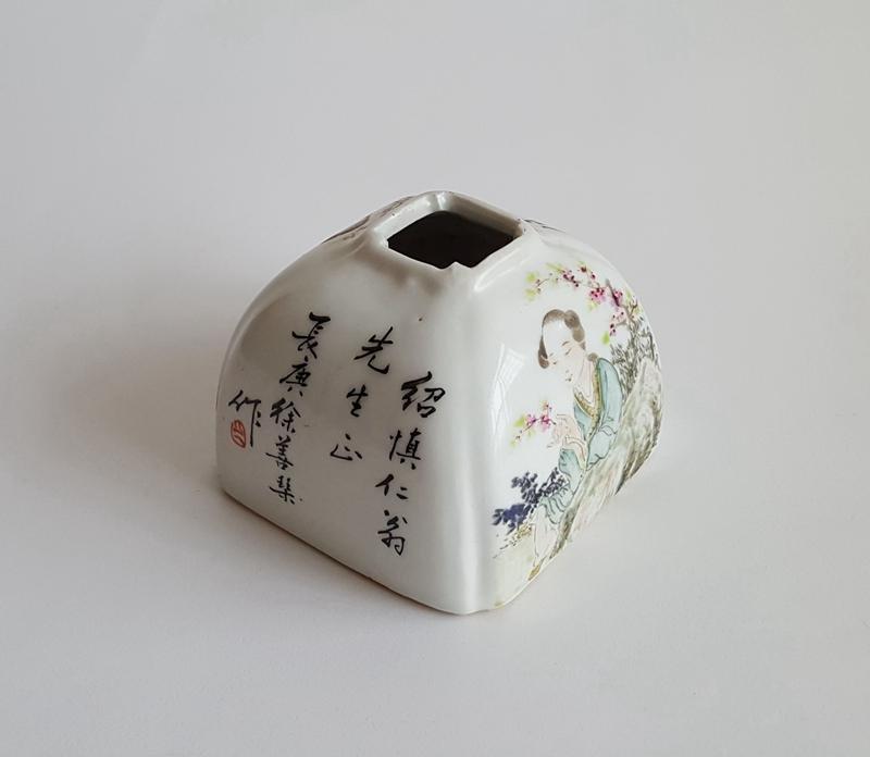 Chinese Porcelain Qianjiang color Brush Washer