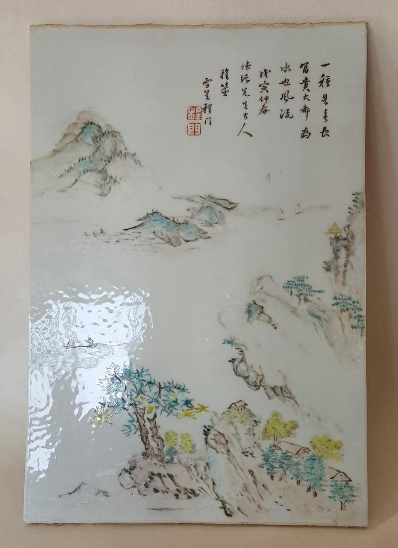 Chinese Qianjiang Colour  Porcelain Tile Plaque