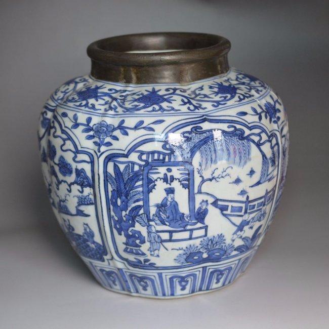Large Chinese  Blue & White Porcelain Jar JiaJing Mark