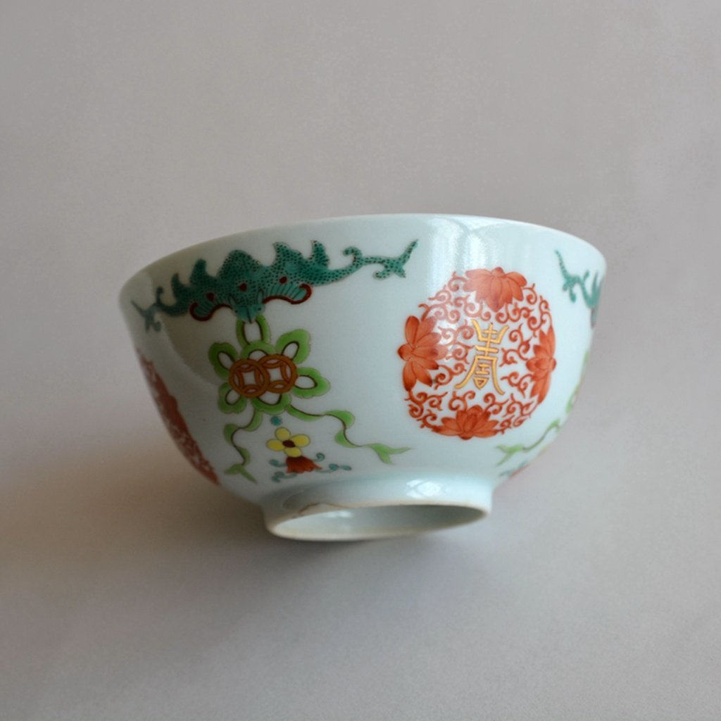 Antique Chines Famille Rosee Porcelain Bowl