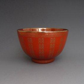 Chinese Porcelain Famille Rose Bowl Tongzhi Mark