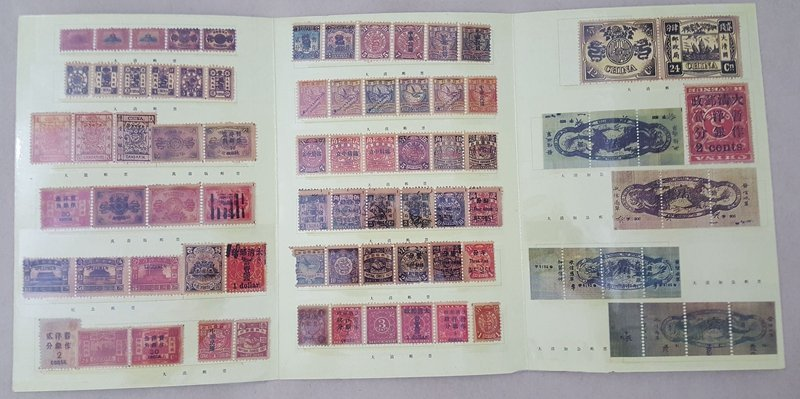 Old Chinese stamps