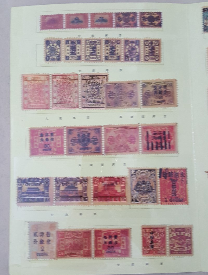 Old Chinese stamps - 2