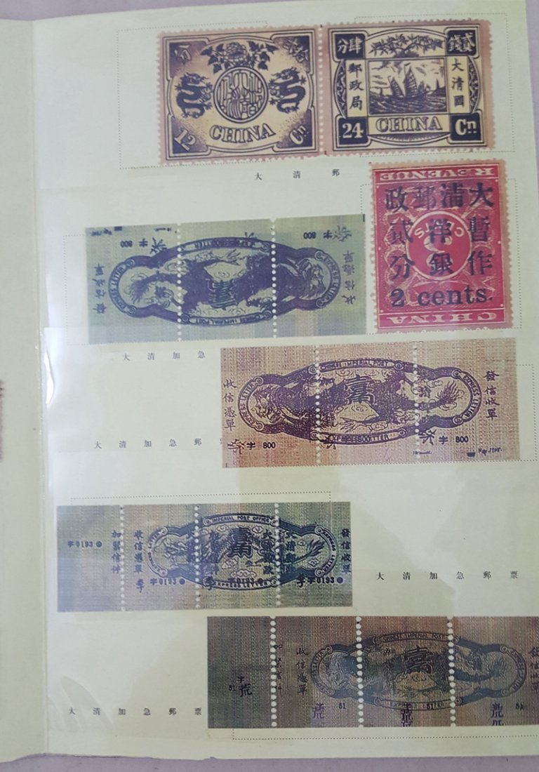 Old Chinese stamps - 3