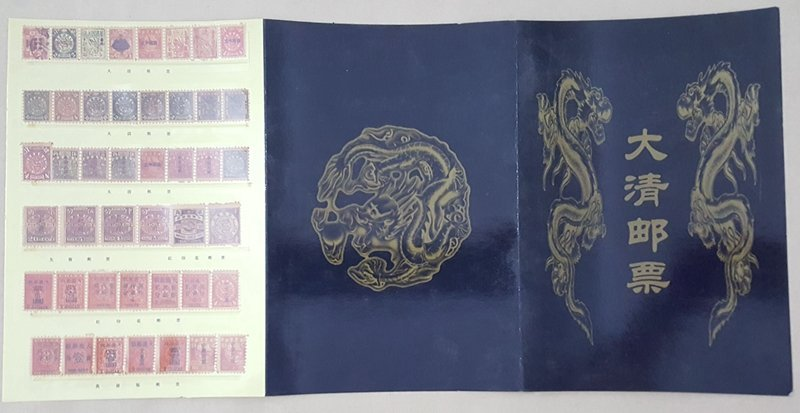 Old Chinese stamps - 4