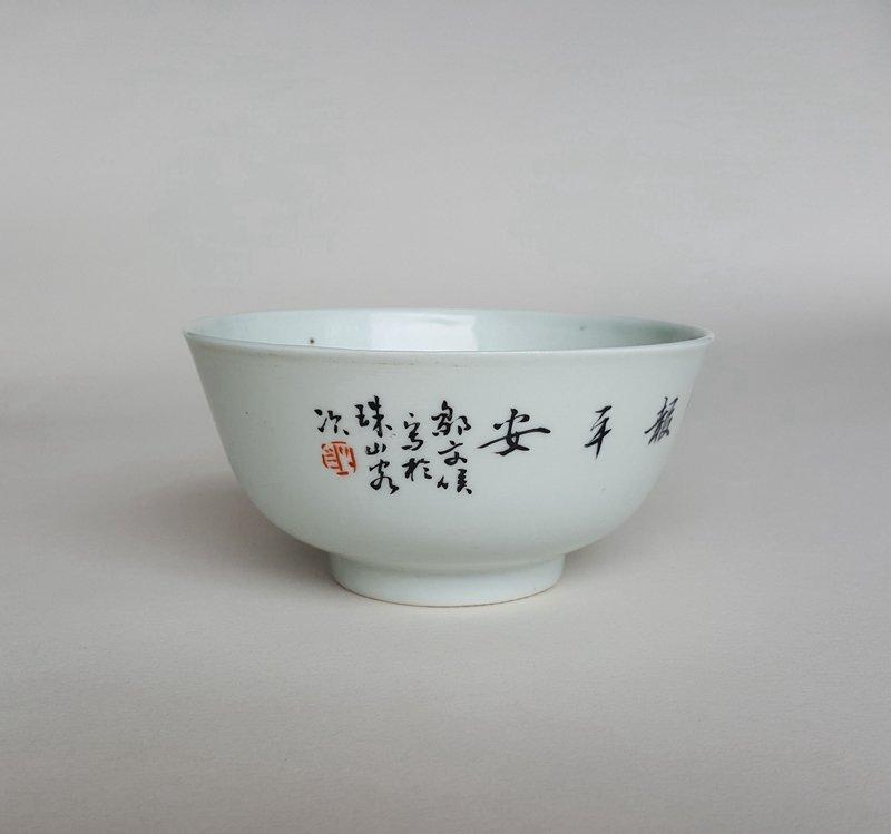 Antique Chinese Famille Rose Porcelain Bowl - 3