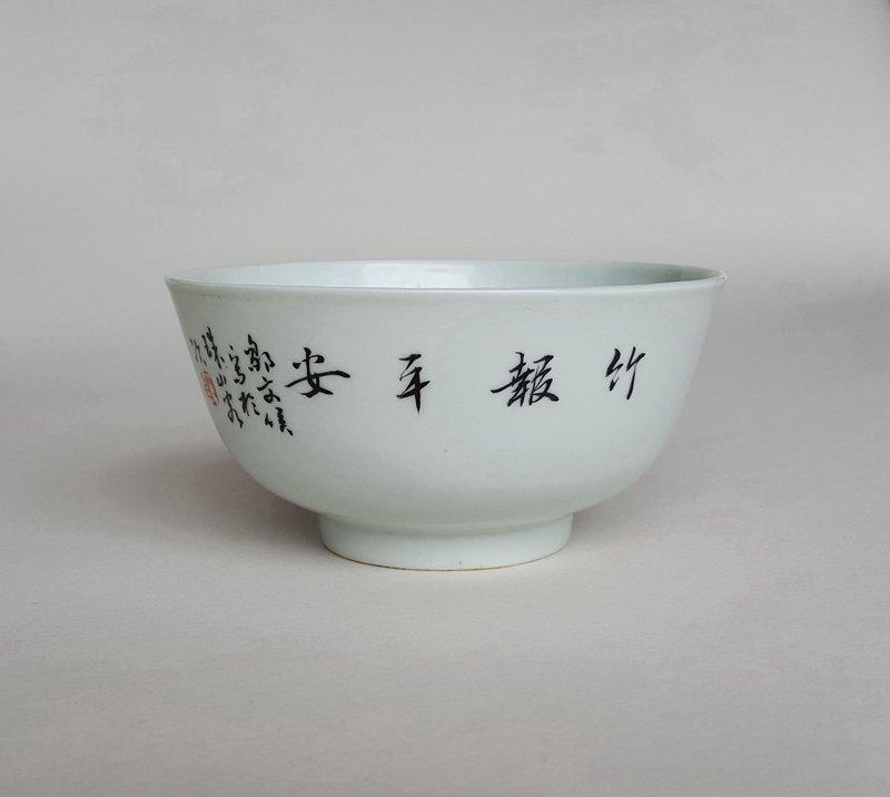 Antique Chinese Famille Rose Porcelain Bowl - 4