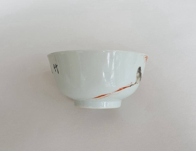 Antique Chinese Famille Rose Porcelain Bowl - 6
