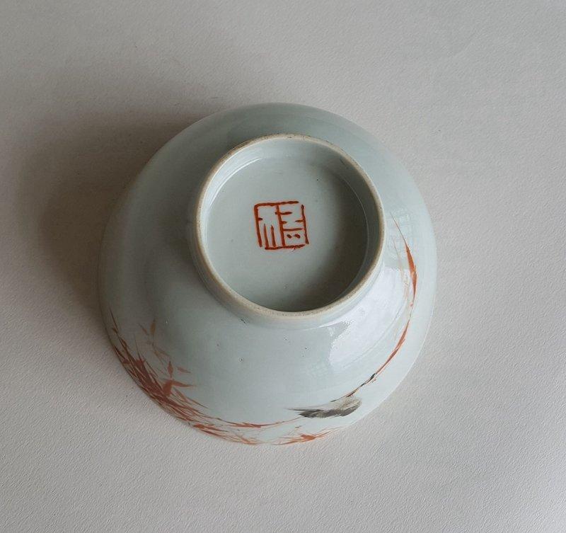 Antique Chinese Famille Rose Porcelain Bowl - 7