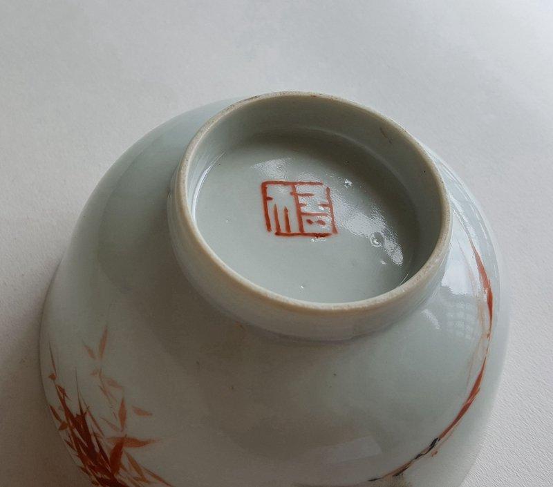 Antique Chinese Famille Rose Porcelain Bowl - 9
