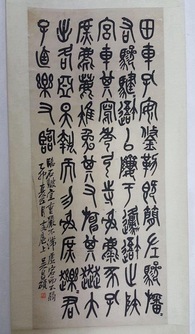 Chinese Calligraphy Scrolls , Wu Changshuo(1844-1927)