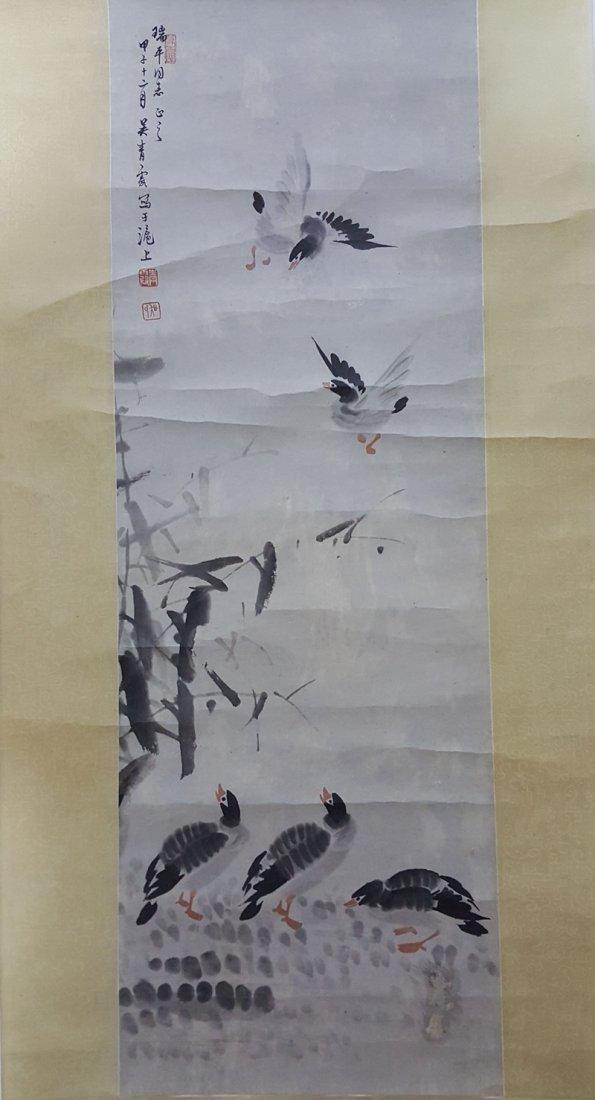 Chinese Scroll Painting,Wu Qingxia(1910-2008)