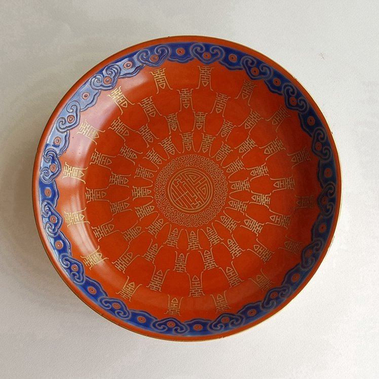 Antique Chinese Famille Rose Porcelain Plate Guangxu