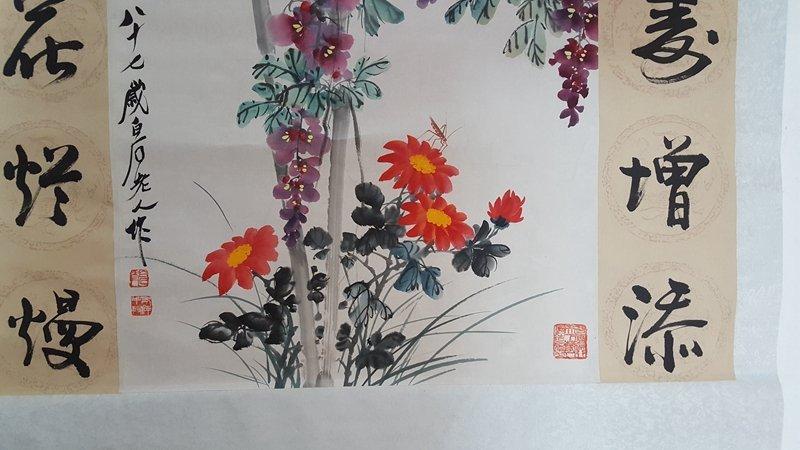 Chinese Scroll Painting,Qi BaiShi(1864-1957) - 6