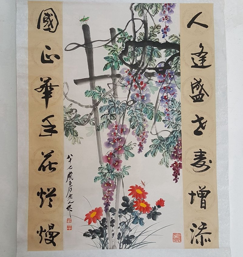 Chinese Scroll Painting,Qi BaiShi(1864-1957) - 7