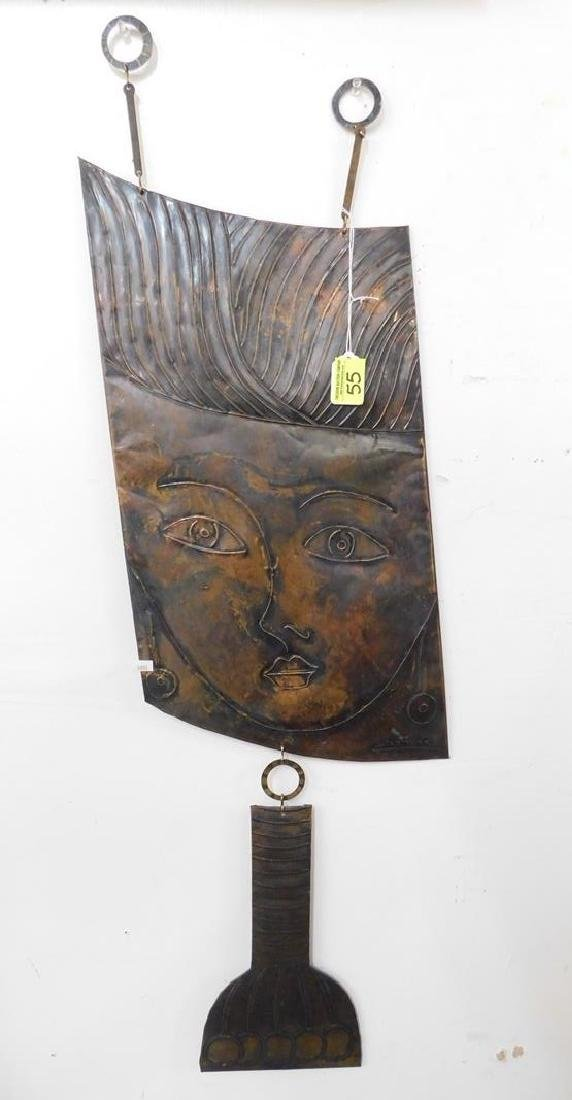 "SAR HAVARI ""WOMAN"" WALL SCULPTURE"
