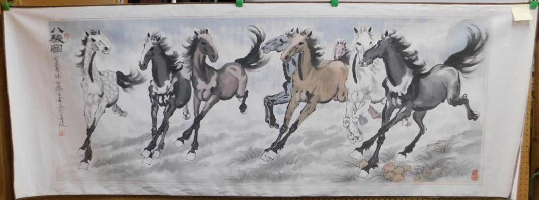 CHINESE SILK SCREEN TEXTILE OF STAMPEDING HORSES