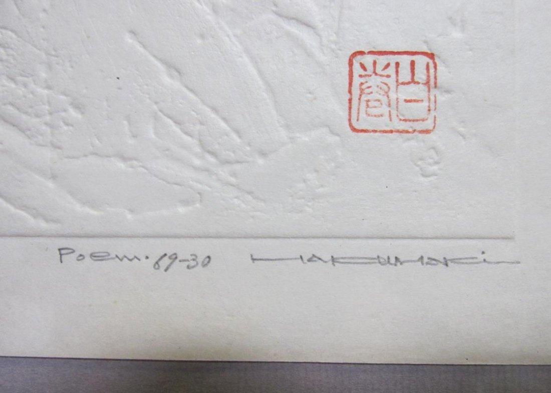 """HAKU MAKI, JAPAN, """"POEM 69-30"""", PENCIL SIGNED - 2"""