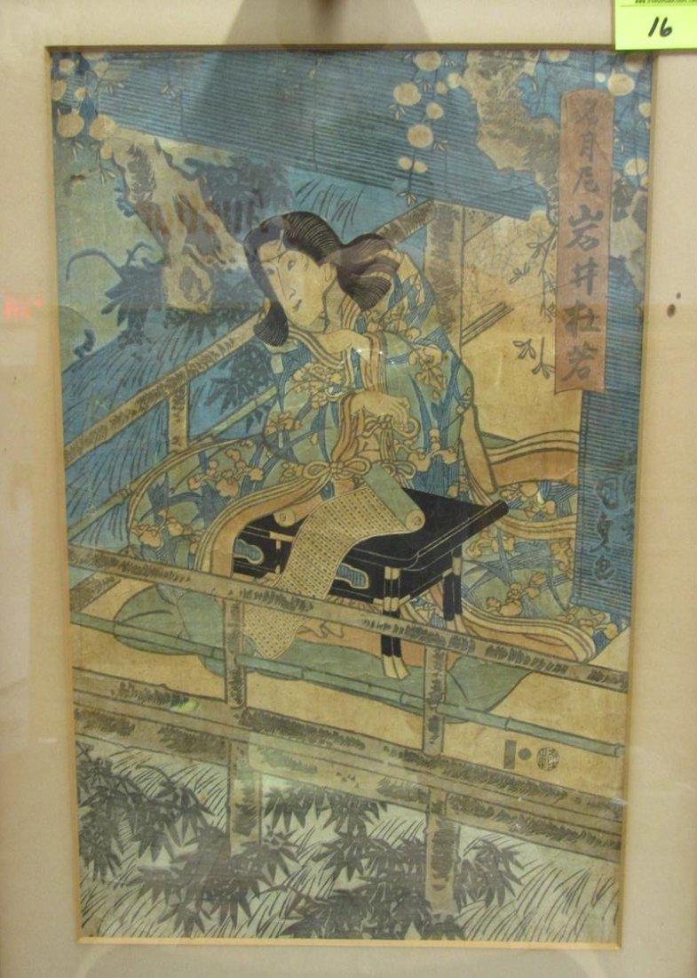 UKIYO-E STYLE BLOCK PRINT, MAN WITH SCROLL