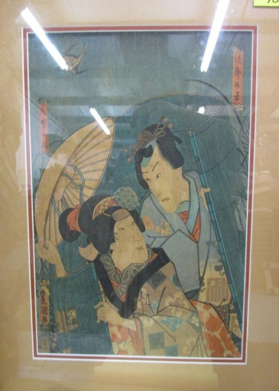KUNIYOSHI (1797-1861) BLOCKPRINT OF COUPLE