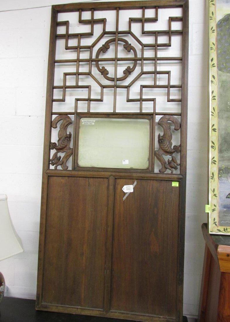 DOOR PANEL, SHANXI PROVINCE - CHINA