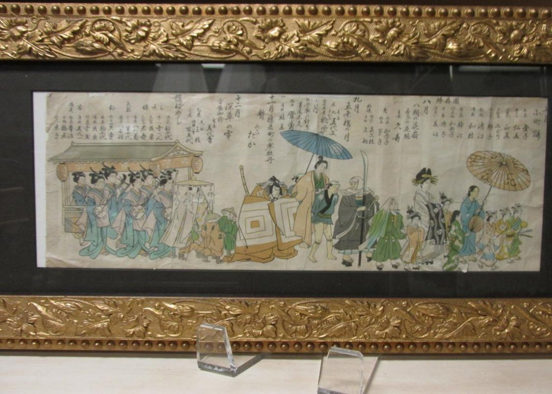 JAPANESE WOODBLOCK ON MULBERRY PAPER OF ROYAL ENTOURAGE