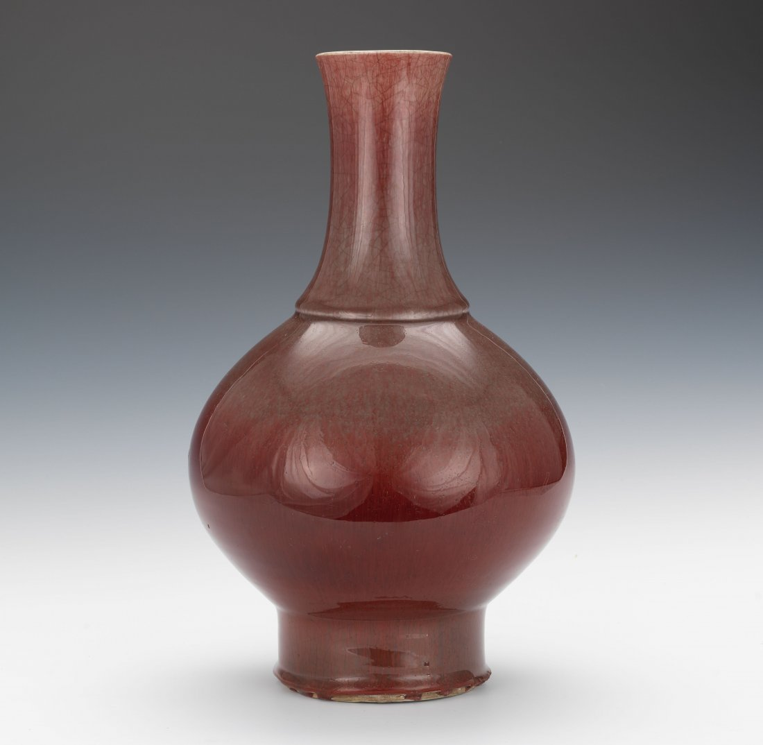 A Qing Dynasty LangYao Porcelain Vase,A Hole At The